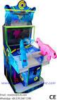Игровые автоматы для детей б/у