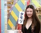 ミムラの最新おっぱい画像(1)