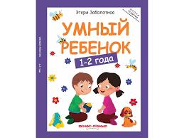 <b>Книжка Феникс</b> — купить по выгодной цене на Яндекс.Маркете