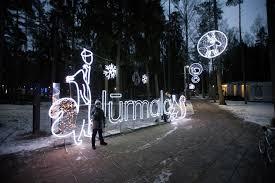 Картинки по запросу dzintaru mežaparks gaismas