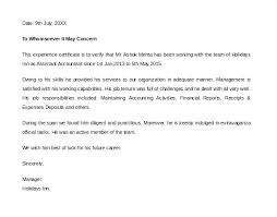 New Experience Certificate Format Letter Word Certificate Of