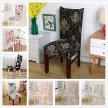 fl printing elastic chair cover home decor dining chair cover spandex decoration covering office banquet chair