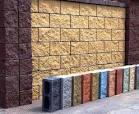 Блоки рваный камень для забора