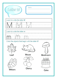 Writing Worksheets For Preschoolers Letter E Writing Worksheets ...