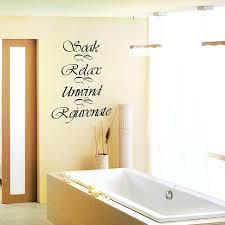 relax wall decor bathroom wall decal e soak relax unwind rejuvenate bath room bath tub vinyl relax wall decor