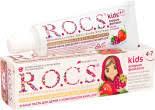 Купить <b>Зубные пасты</b>, гели <b>R.O.C.S.</b> - низкие цены, доставка на ...