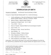 11 Best Photos Of Birth Certificate Verification Form Birth
