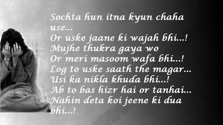 shayari on wafa in hindi