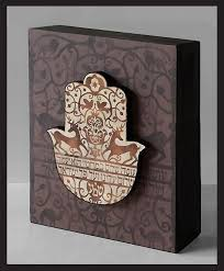 3d hand made intricate and unique shalom blessing hamsa wall art ahuva  on jewish hamsa wall art with 3d hand made intricate and unique shalom blessing hamsa wall art