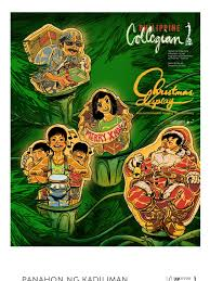 Philippine Collegian Tomo 90 Issue 20 Christmas And Holiday.