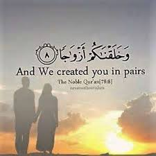 Beautiful Marriage Quotes Islam Best of Islamic Photos With Quotes About Marriage Ordinary Quotes
