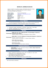 Certificate Of Employment Sample Engineer Be 2018 Certificate Of