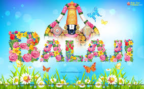 Balaji Name Wallpaper Free Download