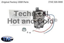 lennox gas valve replacement. lennox gas valve replacement