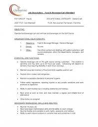 Lobby Attendant Sample Resume Cover Letter Graduate Cart Examples