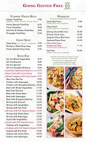 chinese food menu items. Wonderful Items Gluten Free Menu U2013 Includes Sushi Menu Read And  Food Item Information Intended Chinese Items E