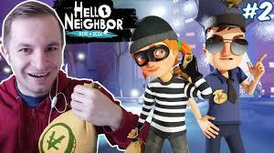 ПРИВЕТ СОСЕД - ПРЯТКИ(ПОЛИЦИЯ И ВОР) | Hello Neighbor ...