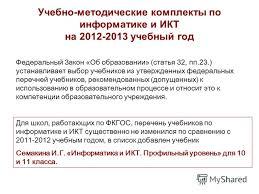 Решебник для тетради по контрольным работам класса в украине  Решебник для тетради по контрольным работам 6 класса в украине