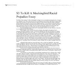racial prejudice in to kill a mockingbird essay to kill a mockingbird racial prejudice essay study guides and
