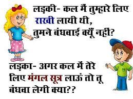 ntomy best of best jokes hindi and