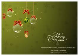 Free Ecard Templates Christmas Merry Christmas Happy New Year