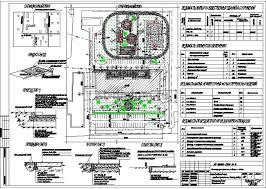 Дипломные проекты ГСХ Реконструкция административного здания в г  4 Генплан