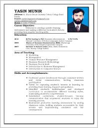 Extraordinary Resume Samples For Teachers 135950 Resume Sample Ideas