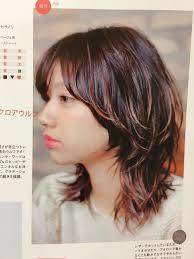 クリックすると新しいウィンドウで開きます Hairstyle2019 髪型