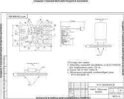 Курсовая работа по инженерной и компьютерной графики НГТУ  Все разделы Компьютерная графика