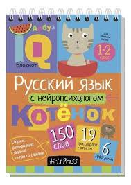 Справочники и сборники задач - купить в Москве, цены в ...
