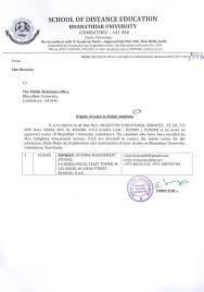 Letter Format Bonafide Letter Format Cover Letter And Resume