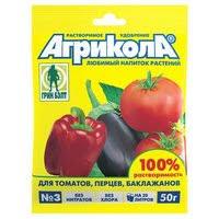 «<b>Агрикола</b> Грин Бэлт для томата и перца <b>50</b> г» — Удобрения для ...
