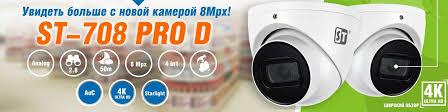 <b>SpaceTechnology</b>   ВКонтакте