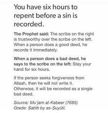 best islam images islamic quotes muslim quotes the angel writes down our bad deeds after 6 hours