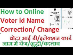 name correction update father