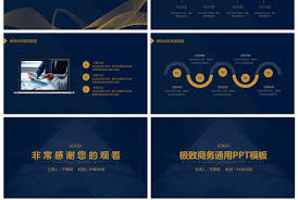 Blue And Gold Powerpoint Template Awesome High End Blue Gold Polar Business Report General Ppt
