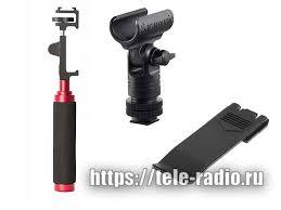 <b>Saramonic</b> - <b>крепления</b> и держатели микрофонов и радиосистем