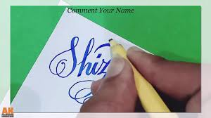New Name Design Name Design In Writing New Name Design Shiza Ansa Shoaib Akdesigner