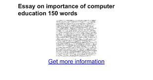 essay on importance of computer education words google docs