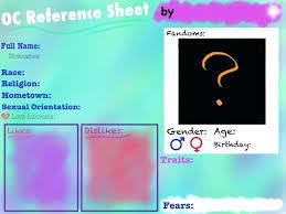 Blank Reference Sheet Free Printable Job Narrative Writing Criteria