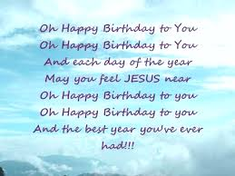 Birthday Blessing Quotes Mesmerizing Top 48 Religious Birthday Wishes And Messages WishesGreeting