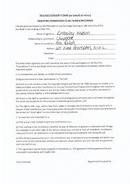 Actor Consent Form – Production Blog