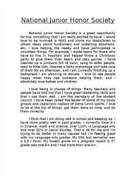 cover letter template for national junior honor society essay  how to write a national junior honor society essay