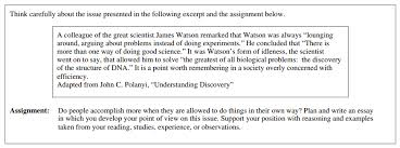 Examples Of Analytical Essays Essay Service Reviews Genuine Reviews On Custom Essay Writing Court