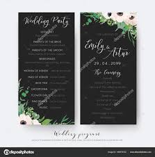 Wedding Ceremony Card Wedding Ceremony And Party Program Card Elegant Design With