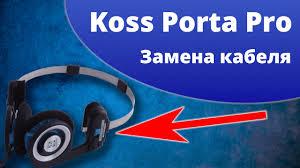 <b>Koss Porta Pro KTC</b> Ultimate Portable - The Sound Freaks