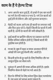 Gujarati Diet Chart For Weight Loss Diet Chart For Weight Loss For Male In Gujarati Language