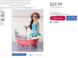 it looks like toys r us has some new journey girls items including this cute new bathtub set it retails for 29 99 it looks very similar to the design of