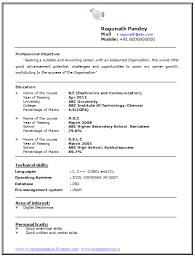 Sample resume for fresher engineer cover letter sample for job