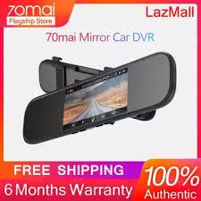 <b>70mai Rearview Mirror Dash</b> Cam Wifi 1600P HD 70 Mai Dashcam ...